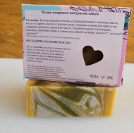 Craft Soap Rise and shine rosemary 100 gr