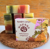 Natural Craft soap Charming Geranium 100 gr